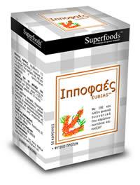 deltia typoy_IPPOFAES BOX.jpg