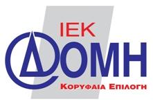 LOGO IEK DOMH