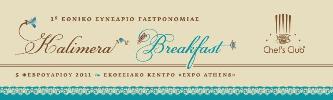 new20_kalimerabreakfast2.jpg