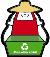 Barba Stathis Recycling Logo