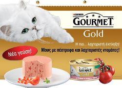 deltia typou 2_gourmetgold.JPG