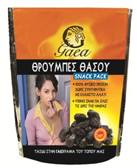 GAEA SNACK PACK Sundried Olives 90g_GR 0310_300dpi (2)