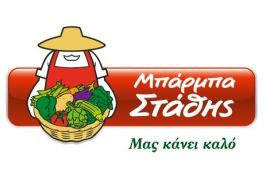 new26_LOGO MS mas kanei kalo.jpg