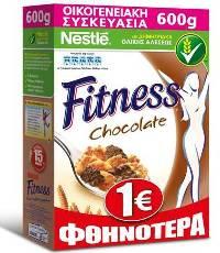 new26_fitnesshome.jpg