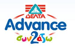 delta_delta.jpg