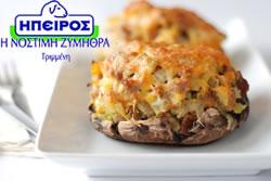 zimithra2_home.jpg