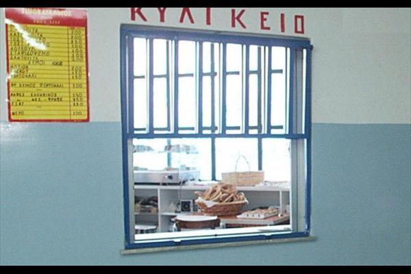 images_akilikio.jpg