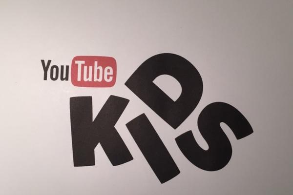 images_aaaYouTube-Kids.jpg
