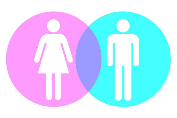 images_1032017_masculinfeminin.jpg